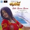 Gatu Gorom Gorom From Jaanmoni 2020 Single