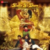 Kutte Ki Dum (Original Motion Picture Soundtrack) - EP