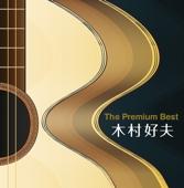 The Premium Best Yoshio Kimura