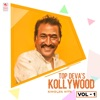 Top Deva's Kollywood Singles Hits, Vol. 1