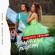 Французский поцелуй (Acoustic Version) - Миша Марвин & Ханна