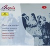 Chopin: Polonaises; Andante spianato;Minor Works ジャケット写真