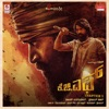 KGF Chapter 1 (Kannada) [Original Motion Picture Soundtrack] - EP