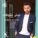 Tamer Hosny - Eish Besho'ak