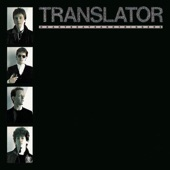 Translator - Everywhere That I'm Not