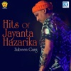 Hits of Jayanta Hazarika