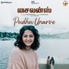 Pudhu Unarve From Silence Single