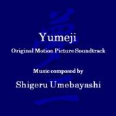 Shigeru Umebayashi - Yumeji's Theme