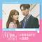 Download Lagu Young Jae - Pop Star MP3