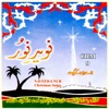 Naveed E Noor