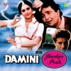 Damini with Jhankar Beats