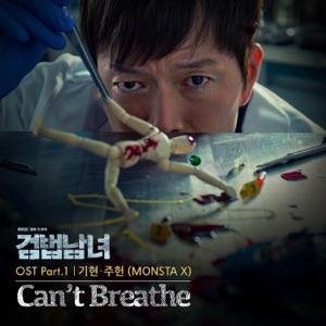 Kihyun & JooHeon - Can't Breathe