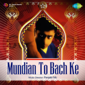 Mundian To Bach Ke (Remix)