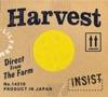 Harvest by 韻シスト