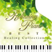 リラクシング・ピアノ・ベスト~ヒーリング・コレクション