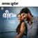 Innariyathe - Vineeth Sreenivasan