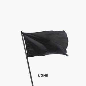 Чёрный умеет блестеть - Single