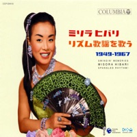 Swingin' Memories Hibari Misora Spangled Rhythm! 1949-1967