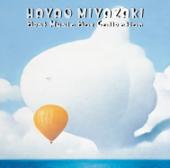 Ai To Yasuragi No Orgel Hayao Miyazaki Best Music Box Collection