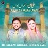 Ali Ali Da Naara Lawan Single