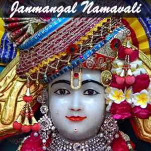 Shree Swaminarayan Mandir Kalupur - Janmangalam Stotram Mahima