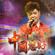 掌聲響起 (Live) - Donald Cheung