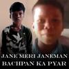 Jane Meri Janeman Bachpan Ka Pyar Mera Bhool Nahi Jana Re - Sahil Singh mp3