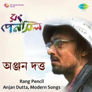 Anjan Dutta on Apple Music