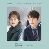 Miss Hammurabi, Pt. 3 - Someday, Somehow (Original Television Soundtrack) [feat. Hodge]