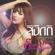 สิงึดติ (Cover) - Takkatan Chonlada