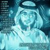 Muhammad Al Muqit - My Hope artwork