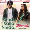 Rendu Kallaninda From Rajugadu Single