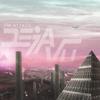 FM Attack - Lost Angeles bild