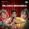 Thillaanaa Mohanambaal Original Motion Picture Soundtrack