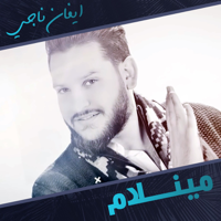 Download Mp3 Evan Naji - Maynlam - Single