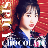 Shiritai (feat. C&K & Cyberjapan Dancers) - EP