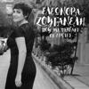 Eleonora Zouganeli - Agapi Demeni artwork