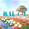 Life is beautiful / HiDE the BLUE - Single ジャケット写真