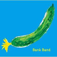 カバーアーティスト|Bank Band