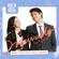 Sigurado (Duet Version) - Belle Mariano & Donny Pangilinan