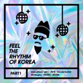 I′m Surfin′ (Gangneung & Yangyang) - JAY B
