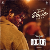 Soul of Doctor (Theme) [From