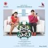 Dhooram Dhooram From Jamba Lakidi Pamba Single
