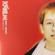 Tom Chang - 紅色熱情 - EP