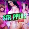 strippers-song-feat-sy-ari-da-kid-k-camp-chaz-gotti-single
