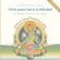 Gueshe Kelsang Gyatso - Ocho pasos hacia la felicidad [Eight Steps Towards Happiness]: El modo budista de amar [The Buddhist Way of Loving] (Unabridged)