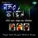 Amader Janye - Nachiketa Chakraborty