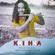 Krishna Krish Flute - Lakhinandan Lahon & Instrumental