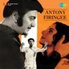 Antony Firingee (Original Motion Picture Soundtrack)