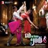 Rab Ne Bana Di Jodi Original Motion Picture Soundtrack